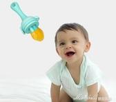 咬咬袋可推進蔬菜水果咬咬樂嬰兒輔食器牙膠寶寶磨牙棒 蜜拉貝爾