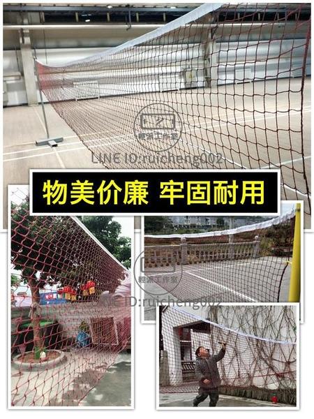 羽毛球網標準網便攜式簡易羽毛球雙打家用折【輕派工作室】