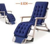 折疊躺椅午休午睡椅子辦公室床靠背椅懶人便攜沙灘家用多功能 QQ1516『樂愛居家館』