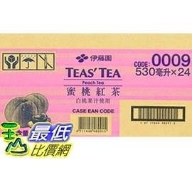 [COSCO代購] W109828 Ito-En 伊藤園 TEAS'TEA 蜜桃紅茶 530毫升 X 24瓶