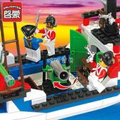 拼插積木 啟蒙小顆粒拼裝積木拼插模型兒童益智玩具海盜繫列皇家戰船305 珍妮寶貝