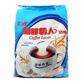 金時代書香咖啡 咖啡情人奶精M