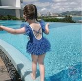兒童泳衣 童裝2020新款兒童連體泳衣女童夏季紗裙寶寶洋氣游泳衣裝備泳裝涼感-快速出貨