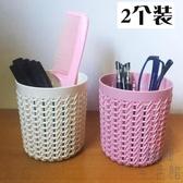 2個裝 化妝刷桶放收納筒桌面裝梳子口紅眼線筆眉筆收納【極簡生活】