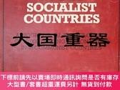 二手書博民逛書店FIRST罕見EDITION 1978 WHO'S WHO IN THE SOCIALIST COUNTRIES