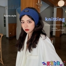 針織髮帶 百搭毛線頭帶秋冬外出針織毛線寬邊束髮帶韓國少女可愛髮箍女 寶貝計畫 618狂歡