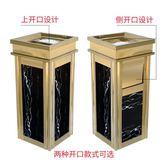 酒店大堂垃圾桶立式不銹鋼煙灰缸桶電梯口走廊賓館大廳金屬果皮箱