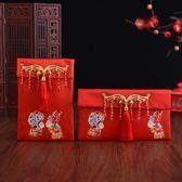婚禮婚慶紅包利是封布藝大紅包結婚創意中國風個性改口萬元紅包袋 薔薇時尚