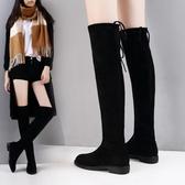 長靴女平底雪地意爾康2020新款彈力靴粗跟韓版瘦瘦靴時尚過膝高靴 夢幻小鎮