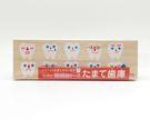 日本 solby桐木乳牙保存盒-表情 (7104) -超級BABY