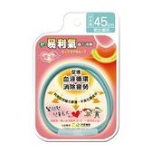 易利氣 磁力項圈 (45cm)(恩典藍色) (公益 限定色) 專品藥局【2011412】