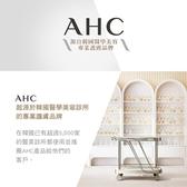 AHC瞬效淨膚B5微導潔顏乳180ml【寶雅】