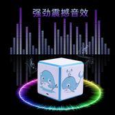魔方藍芽音響-MOMOHO魔方藍芽音響低音炮純正原聲個性迷你便攜大音量藍芽音箱 東川崎町