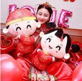 創意婚慶新款壓床娃娃一對結婚禮物金童玉女情侶抱枕婚房毛絨玩具