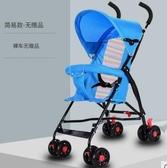 便攜式嬰兒推車超輕便摺疊