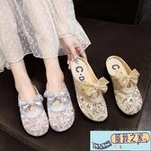 涼拖鞋 網紅花朵包頭網面拖鞋女外穿亞麻蕾絲懶人平底涼拖鞋 【風鈴之家】