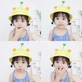 嬰兒寶寶帽子太陽夏季潮薄款兒童遮陽防曬