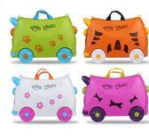 兒童可坐可拖拉行李箱 玩具收納箱