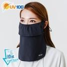 UV100 防曬 抗UV-涼感透氣面紗口罩