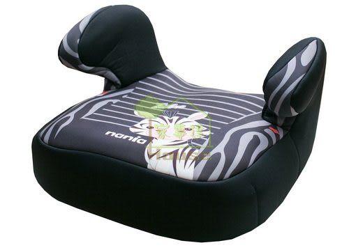 [ 家事達 ] 法國 納尼亞NANIA- 汽車安全座椅-輔助墊 -斑馬黑 特價