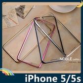 iPhone 5/5s/SE 貴族系列手機殼 PC硬殼 小蜜蜂 電鍍邊框+透明背殼 保護套 手機套 背殼 外殼