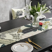 時尚可愛空間餐桌布 茶几布 隔熱墊 鍋墊 杯墊 餐桌巾桌旗 534 (30*240cm)