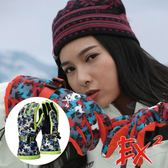 EX2 滑雪觸控中性保暖手套『叢林』866098 戶外.保暖.可觸控手套.保暖手套.防滑.刷毛手套.滑雪手套