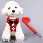 狗狗牽引繩 中小型犬遛狗繩背心式胸背帶泰迪比熊狗鏈子寵物用品