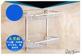 ~Dolly  館~╮太空鋁浴室免鑽孔無痕貼長方雙層鋁板毛巾置物架收納架20987