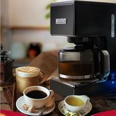 咖啡機家用小型全半自動手動美式滴漏商用迷你煮咖啡壺.YYJ 奇思妙想屋
