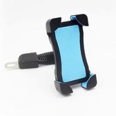 摩托車手機支架子防震通用導航夾電動車載騎行滑板自行車機車裝備