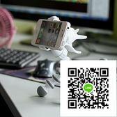懶人支架 小馬手機支架懶人創意桌面小狗小牛手機支架蘋果華為通用卡通 歐歐流行館