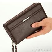 新款錢包男包男士手包軟皮手拿包男 大容量手抓包長款雙拉錬 創意家居生活館