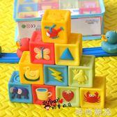 積木玩具美國捏捏叫軟膠軟早教益智10個裝 時尚潮流