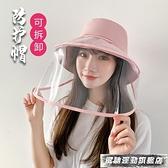 防疫帽子 防飛沫漁夫帽可拆卸韓國男女全臉防護噴濺飛濺防塵防風防唾沫帽子 風馳