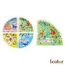 i color 可愛動物三角形型免洗餐盤/紙盤(8個入)