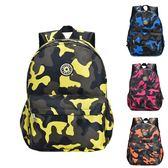 八八折促銷-男童後背包時尚幼兒園兒童書包小學生男女孩3-6-12歲迷彩旅游背包