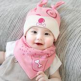 年終大促新生兒帽子嬰幼兒秋冬胎帽初生兒女寶寶套頭帽0-3-6個月囟門帽男 熊貓本