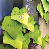 日韓創意便利貼 楓葉造型 綠葉