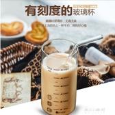 玻璃量杯-刻度杯兒童牛奶杯微波爐可加熱奶粉杯喝奶杯帶刻度水杯量