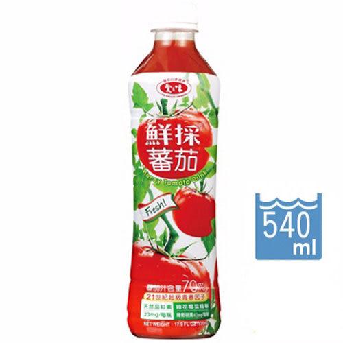 【愛之味】鮮採番茄汁24瓶(SFN升級配方 540ml/瓶)