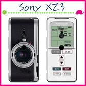 Sony XZ3 H9493 6吋 創意彩繪系列手機殼 個性背蓋 黑邊手機套 經典圖案保護套 錄音機保護殼