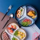 日式餐盤陶瓷分格盤子家用餐具碟子菜盤早餐...
