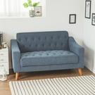 懶骨頭 沙發 和室椅 【收納屋】Vega Queen復古風情雙人布沙發& DIY組合傢俱