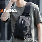 男士胸包新款時尚潮牌跨包包單肩包休閒側背包ins男式小背包 電購3C