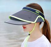 遮陽帽女夏天多功能大帽檐伸縮鏡片太陽帽女騎車戶外防曬帽空頂帽