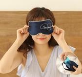 雙面真絲眼罩100%桑蠶絲睡眠遮光透氣女可愛韓國刺繡冰敷睡覺男女【全館免運】
