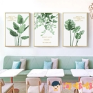 三聯 北歐裝飾畫客廳掛畫臥室床頭壁畫沙發背景墻簡約【淘嘟嘟】