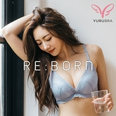 【Yurubra】謎霧森林內衣。B.C罩 軟鋼圈 修飾 服貼 穿搭 提托 台灣製 ※0610銀灰