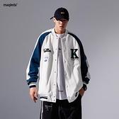 馬切達春季2021年新款男裝棒球服夾克男士潮牌寬鬆春裝外套春秋款2 幸福第一站